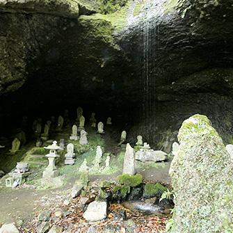 Shitodo Cave
