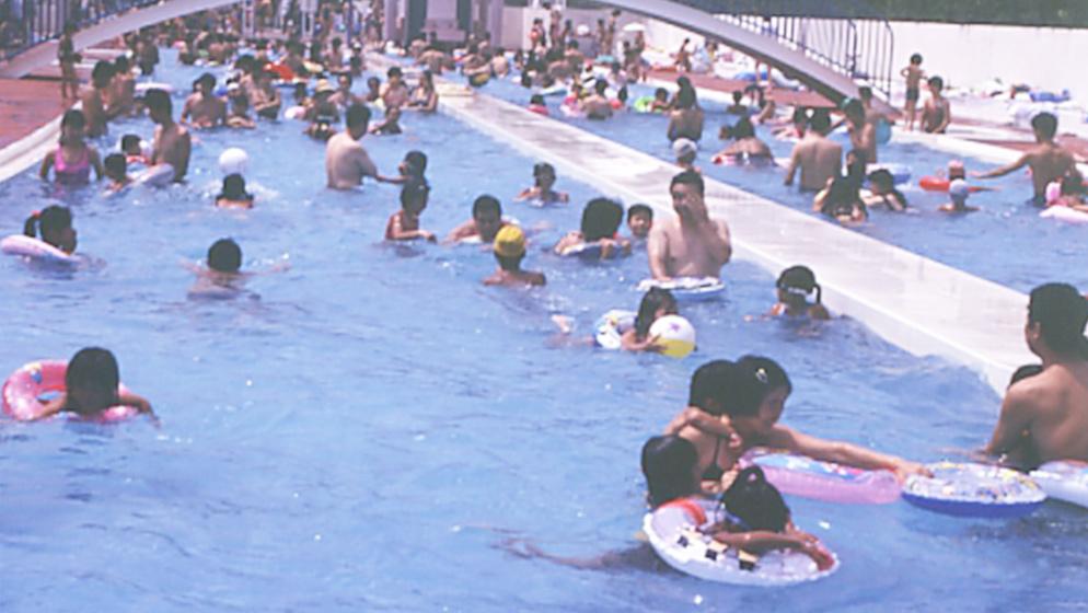 Yugawara Kaihin Park Pool