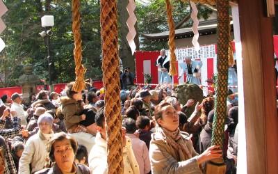 Gosho Shrine Setsubun Festival
