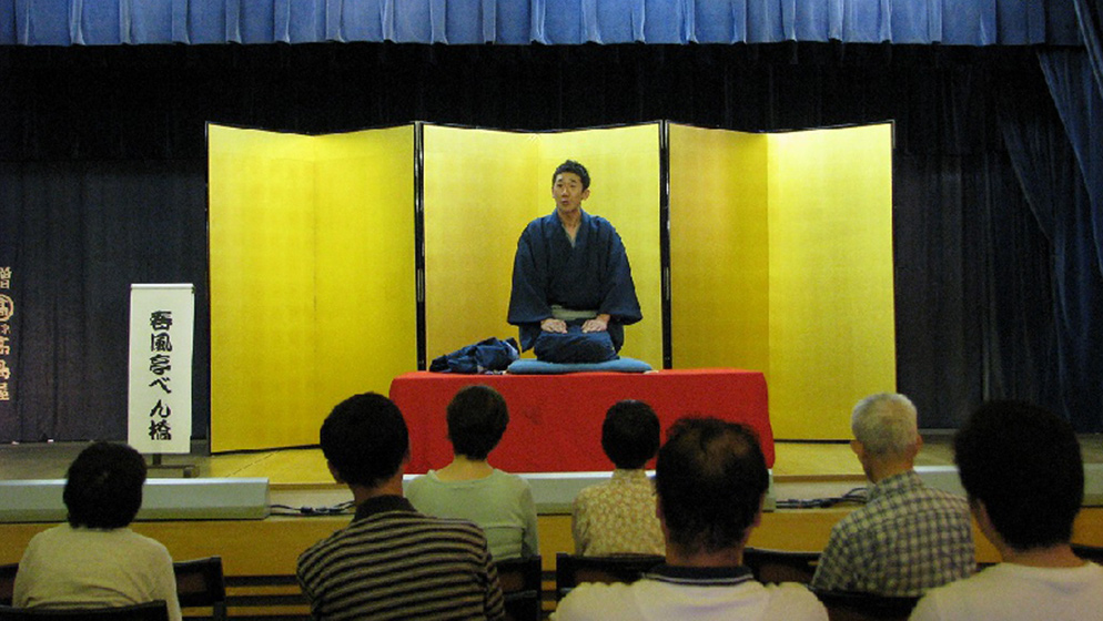 Kenban Yose (Rakugo Comic Story telling)