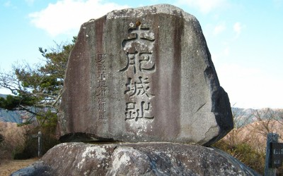 The Shiroyama Hiking Course